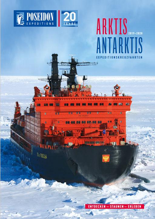 Antarktis Kreuzfahrt Kataloge Arktis Kreuzfahrt Kataloge kostenlos bestellen 2019